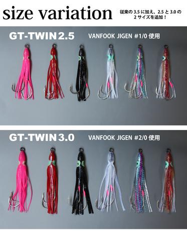 gt_twin_02.jpg